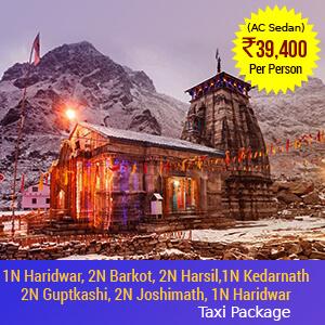 Haridwar taxi package